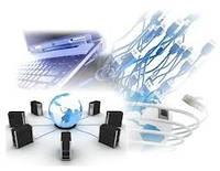 Монтаж и настройка компьютерных сетей предприятия