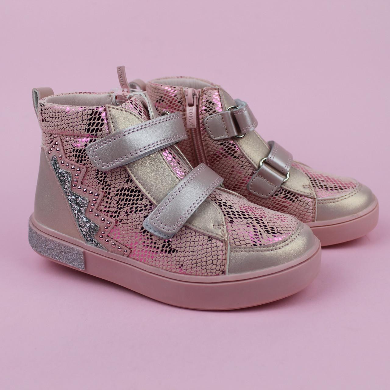 Демисезонные розовые ботинки для девочки тм Bi&Ki размер 27,28,29,30,31