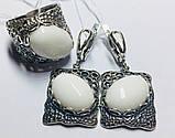 Гарнитур из серебра с кахалонгом Форос, фото 3