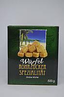 Сахар тростниковый коричневый Wurfel rohrzucker кусковой твёрдый 500 г