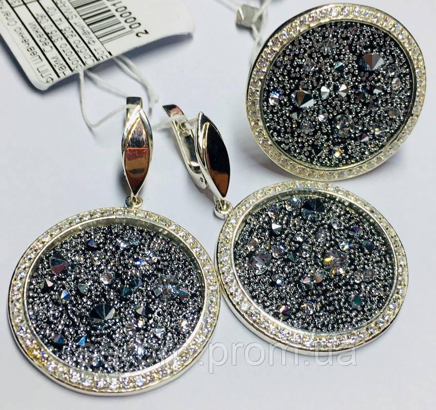 Круглый гарнитур серебро с золотом и камнями Swarovski  Марисабель