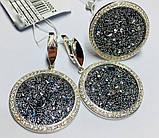 Круглый гарнитур серебро с золотом и камнями Swarovski  Марисабель, фото 2