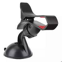 Автомобильный держатель для навигатора, смартфона, планшета, телефона на лобовое стекло