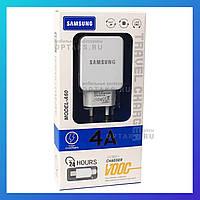 Быстрая зарядка Samsung Fast Charger 4A + USB Type-C