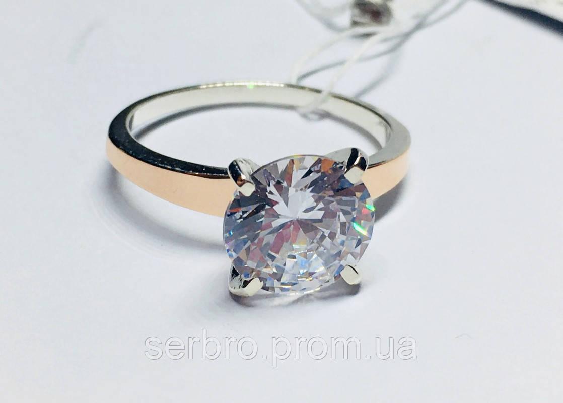 Серебряное кольцо с золотом и белым цирконом Диамант