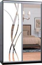 Шкаф Купе-03 2100х450х2400 Алекса мебель, фото 3