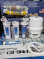Осмос (Польша) 7 ступ с помпой, минерализатором и активатором AR04Р, фото 1