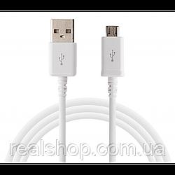 Кабель USB - micro USB 1м. Белый