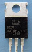 Симистор 8А 600В NXP BT137-600E TO220