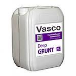 Ґрунтовка Vasco