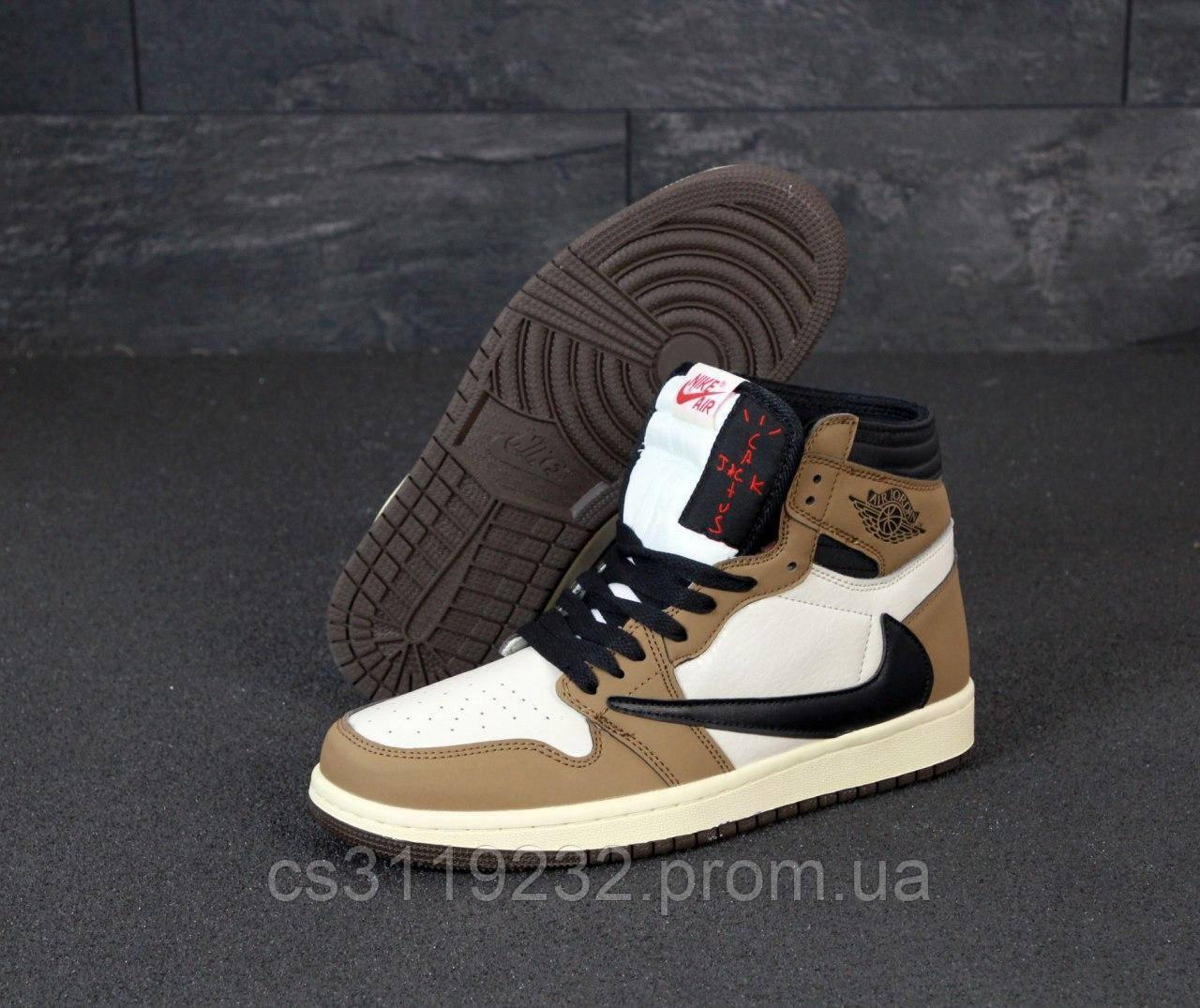 """Чоловічі кросівки Nike Air Jordan 1 High OG """"Cactus Jack"""" (біло-коричневий)"""