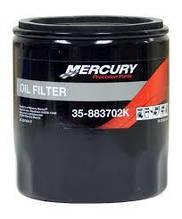 Фільтр масляний BRP oil Filter