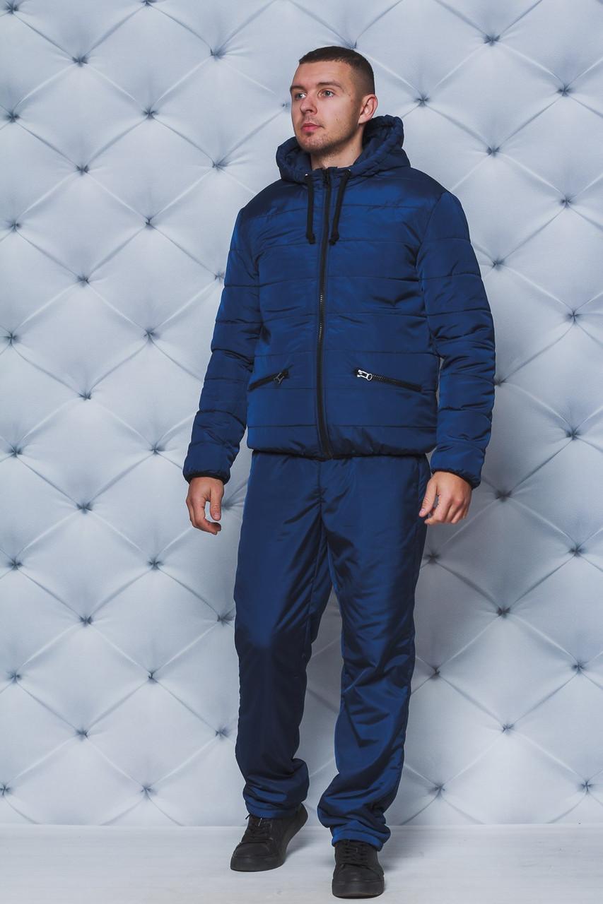 Зимний мужской костюм. Большие размеры!