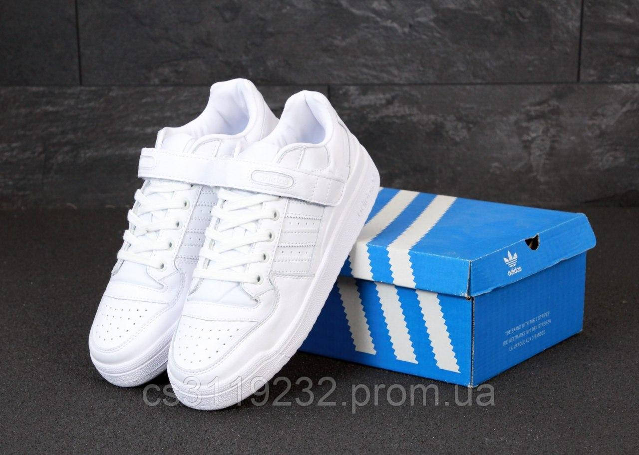 Мужские кроссовки Adidas Forum Mid White  (белые)