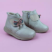 Детские ботинки белые девочке Бантикк тм Том.м размер 22,23,24,25,26,27