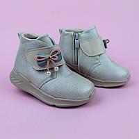 Детские ботинки девочке Бантик белые тм Том.м размер 23,24,25,27