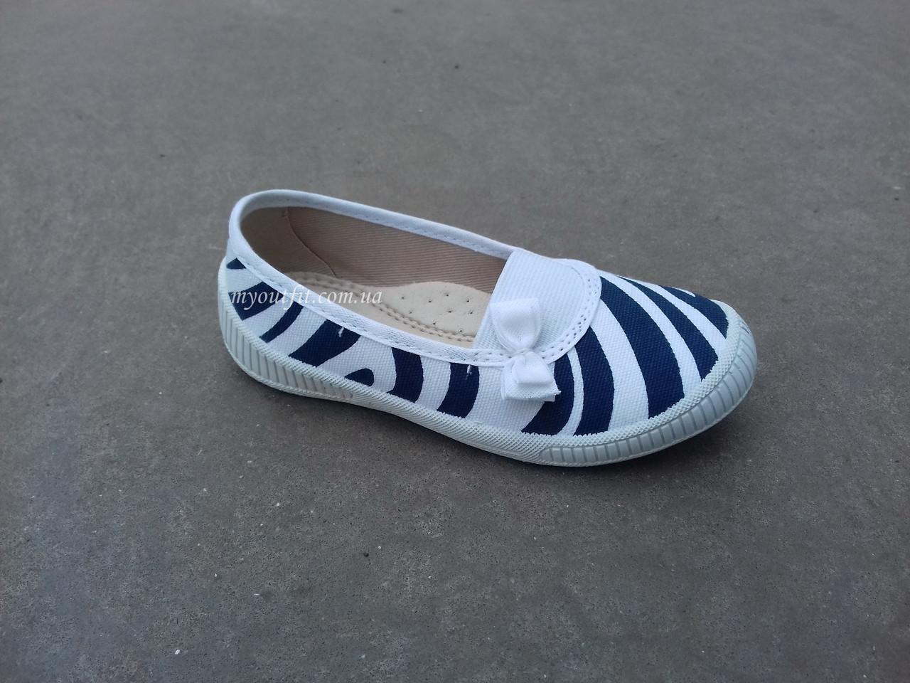 Детские туфли Синие Зебра Размеры 21-26
