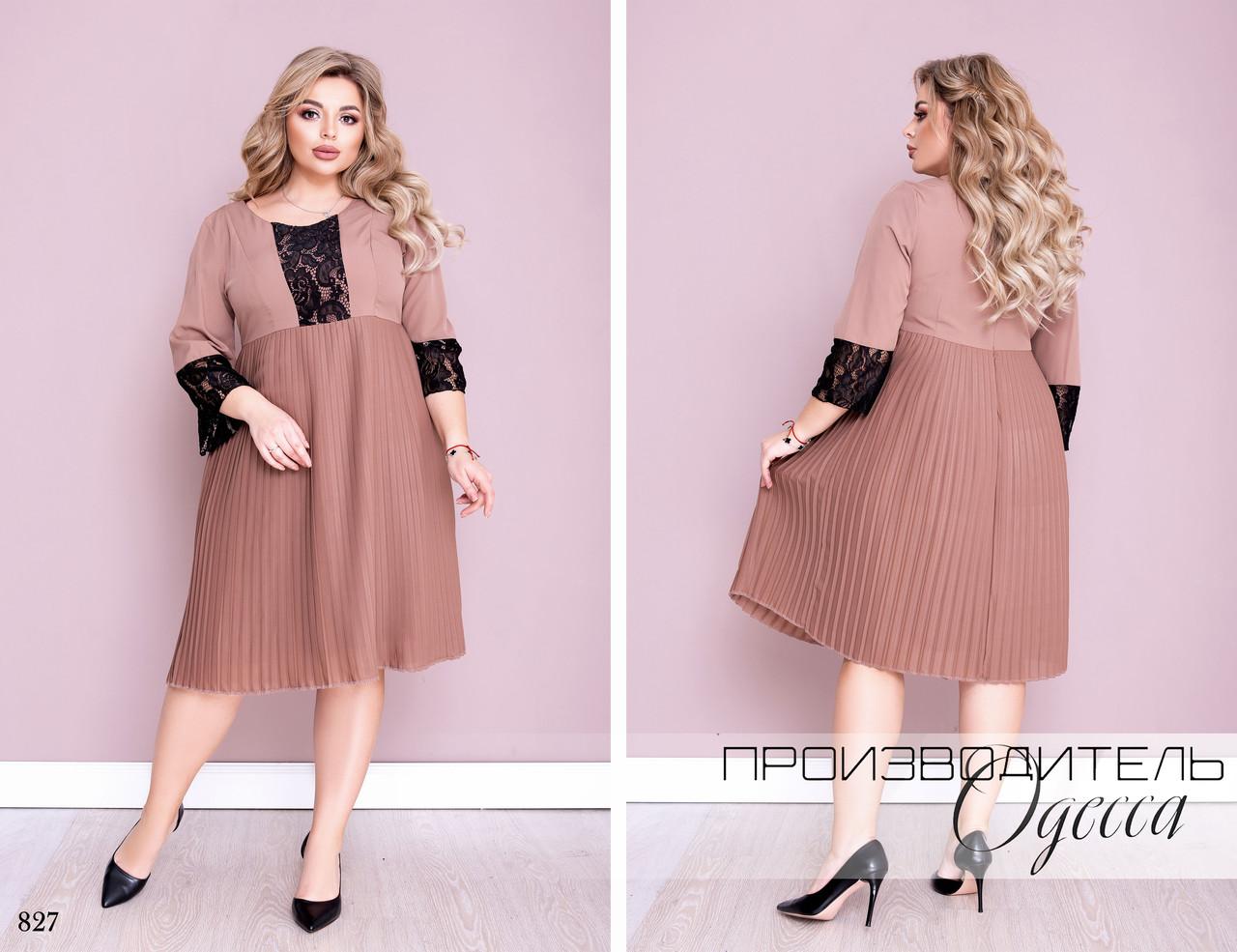 Платье юбка плиссе софт+гипюр 48-50,52-54,56-58,60-62
