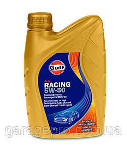 Моторна олива Gulf Racing 5W-50 1 л (110907GU02)
