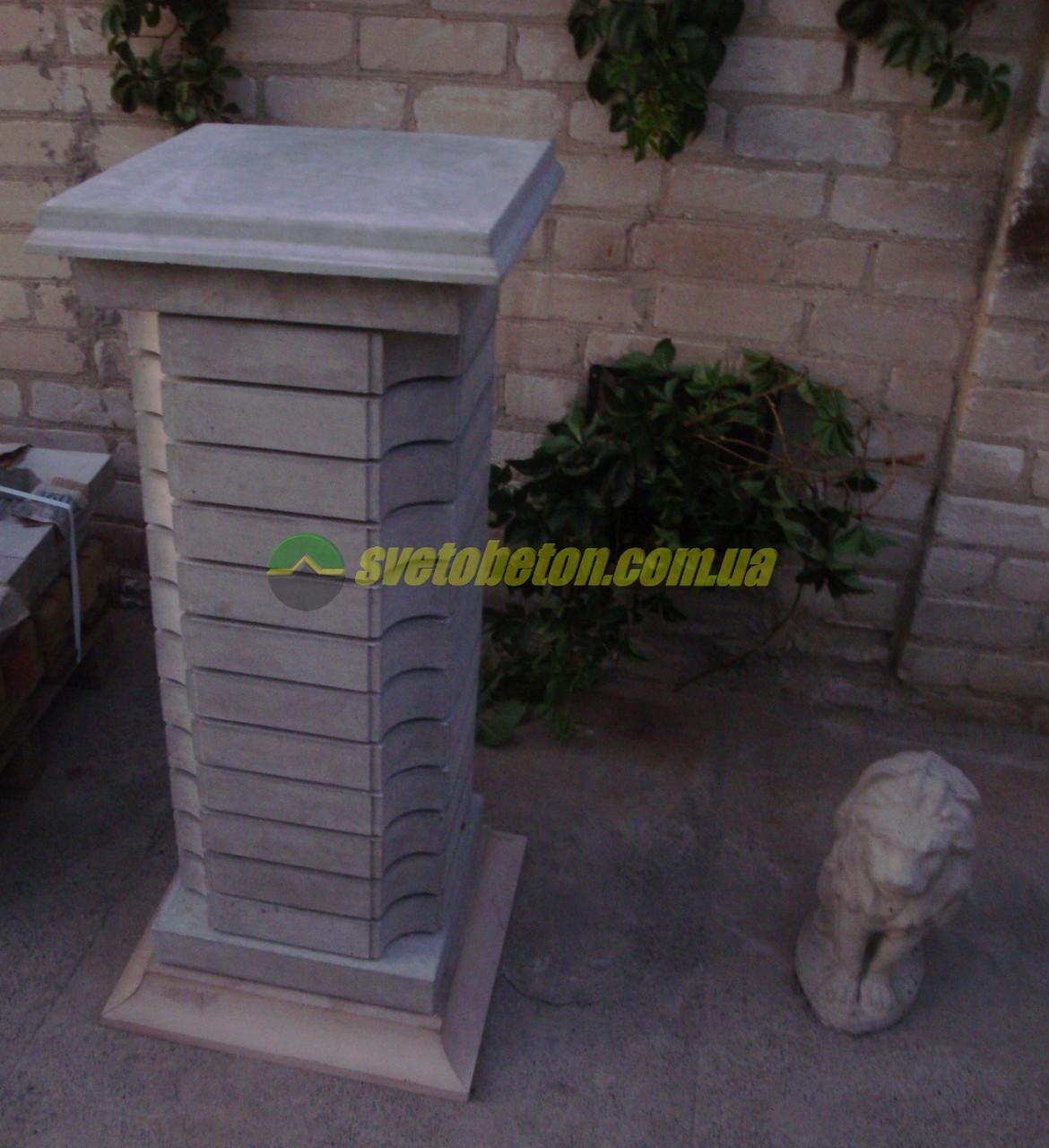 Тумба бетонная столбик балюстрады, подставка под вазы и фигуры садовые, постамент колонна деталь балюстрады.