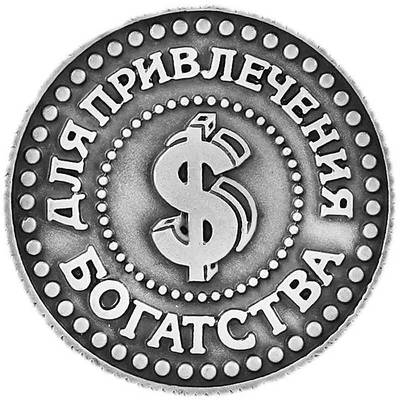 Сувениры из серебра, серебряные иконки