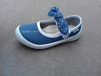Детские туфли Синие Размеры 21-26