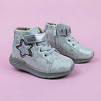 Детские ботинки на девочку Звездочка тм Том.м размер 22,23,24,25,27
