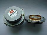 Мембрана (всборе металл) D8R2408 для пищалок JBL 2408H-2, фото 7