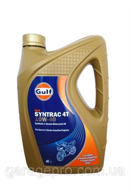 Моторна олива Gulf Syntrac 4T 10W-40 4 л (129725GU01)