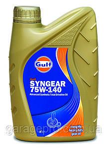 Трансмісійна олива Gulf Syngear 75W-140 1 л (238107GU01)