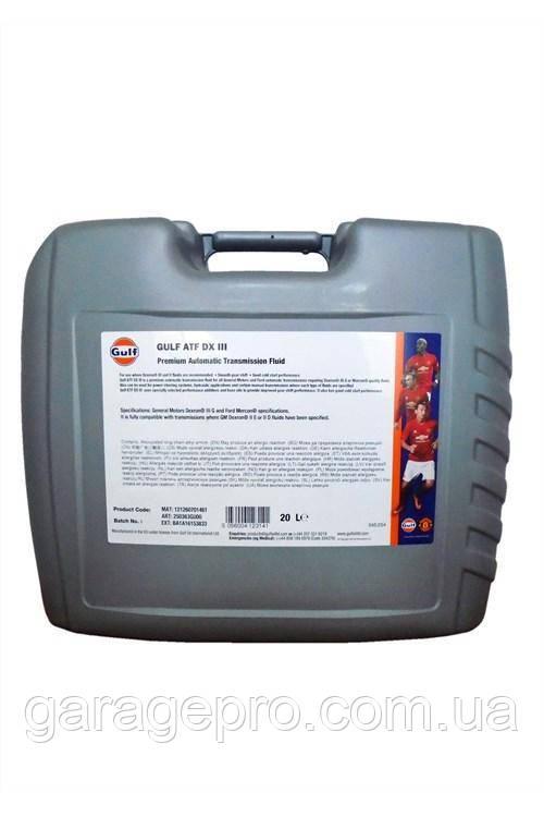 Трансмісійна олива Gulf ATF DX III 20 л (250363GU00)