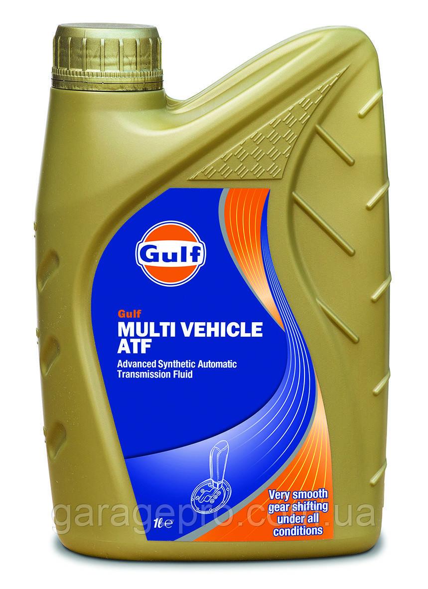 Трансмісійна олива Gulf Multi-Vehicle ATF 1 л (246007GU02)