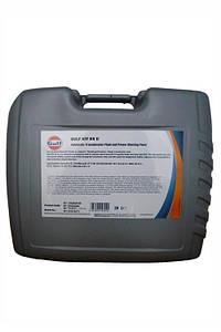 Рідина для гідропідсилювача керма Gulf ATF DX II 20 л (250263GU00-GR)