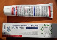 Зубная паста без фтора органическая МИНЕРОЛ
