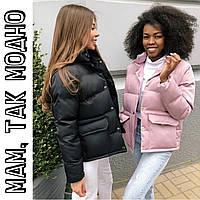 Женская теплая куртка