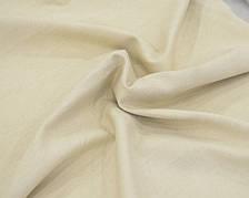 Ткань Тефлон-320 Скатертная Бежевая 320см Хлопок+ПЭ Турция