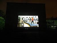 Рекламный видеопроектор для проекционной рекламы  «OМP-4.5»