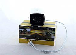 Аналогова камера відео спостереження CAMERA CAD 965 AHD 4mp