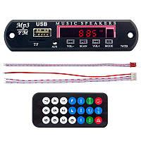 MP3 модуль с пультом ДУ и Bluetooth, WAV + APE + MP3