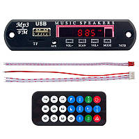 MP3 модуль з пультом ДУ і Bluetooth, WAV + APE MP3 - Розпродаж, фото 1