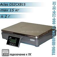Фасовочные весы Aclas OS2 (OS2CXB 15кг)