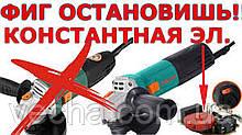 Болгарка STURM AG 9012 TE