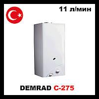 Дымоходная газовая колонка Demrad C-275 S