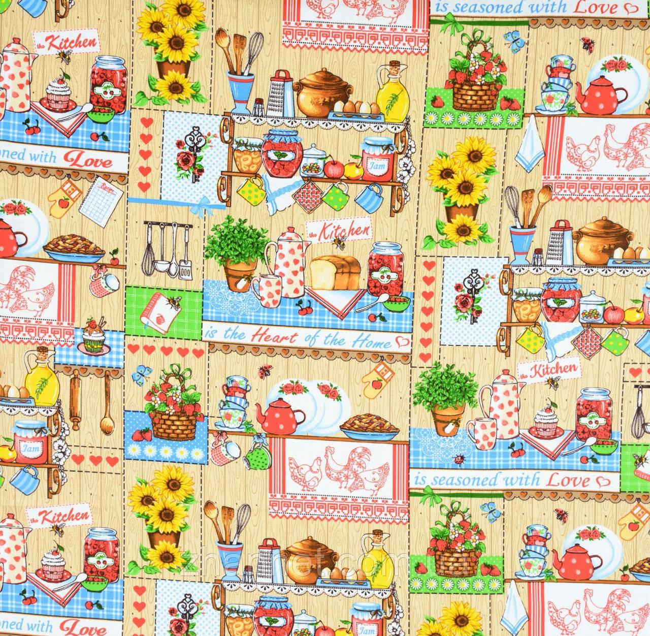 Ткань для скатерти рогожка Kitshen 150 см (671461)