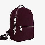 Рюкзак жіночий замшевий міської стильний (чорний), фото 7