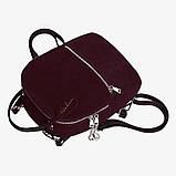 Рюкзак жіночий замшевий міської стильний (чорний), фото 9
