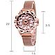 Женские часы с вращающимся циферблатом в стиле Chanel Flower Diamondна магнитной застежке, фото 10