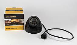Камера видеонаблюдения купольная IP 349 1,3 MP