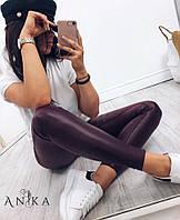 Лосины женские из эко кожи на флисе, чёрные, бордо, фото 1