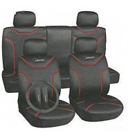 Чехлы сидений универсальные MILEX Classic полный комплект Серые (темно-серые)